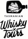 TWT-Full-logo-email
