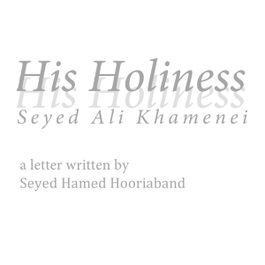 His Holiness Seyed