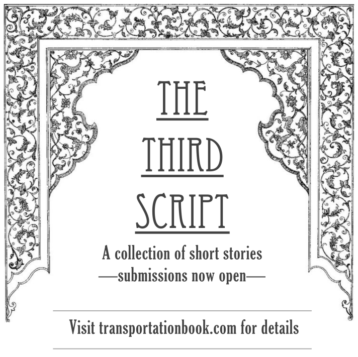The_Third_Script_Submissions_Open_flyer